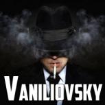 Vaniliovsky